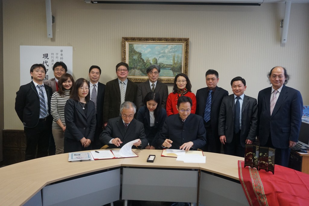 Dean of the Faculty of Education Signs a Cooperation Agreement and Gives an Academic Report in Kyushu University