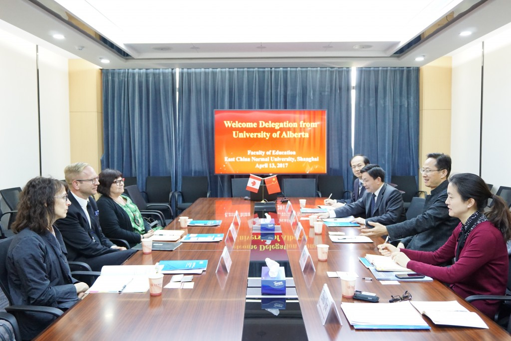 The Dean and His Delegation of the Faculty of Education, University of Alberta, Canada Come to Visit the Faculty of Education, East China Normal University to Explore Educational Cooperation