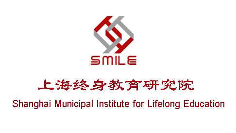 Shanghai Municipal Institute for LifeLong Education