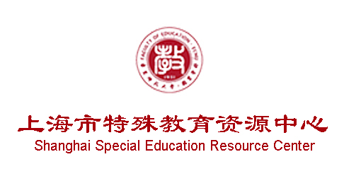 Shanghai Special Education Resource Center