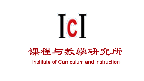 Institute of Curriculum and Instruction