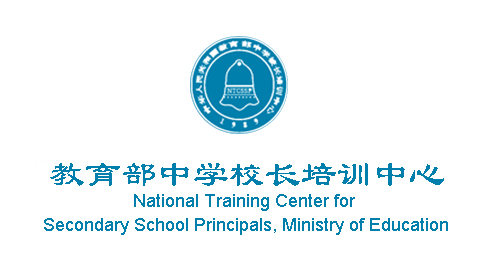 National Training Center for Secondary School Principals, Ministry of Education