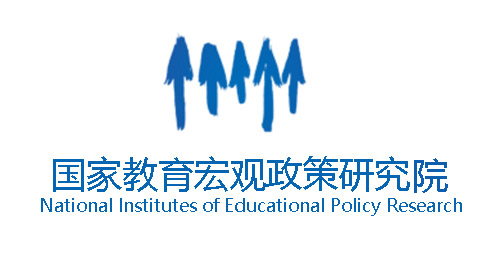 National Institutes of Educational Policy Research
