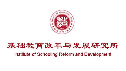 Institute of Schooling Reform and Development