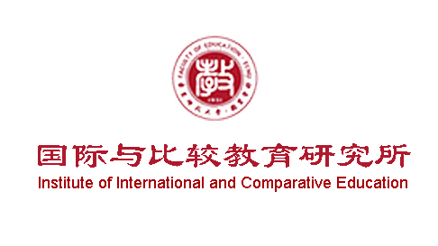 Institute of International and Comparative Education