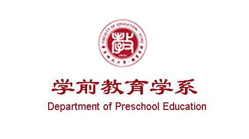 Department of Preschool Education