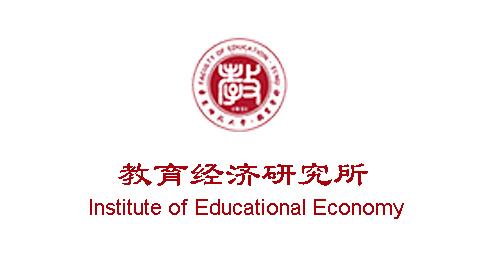 Institute of Educational Economy