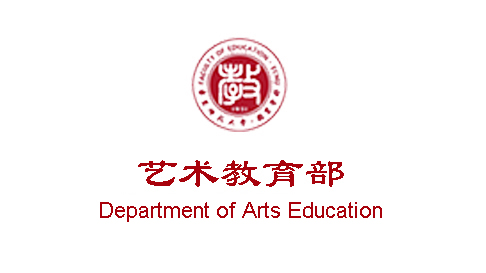 Department of Arts Education