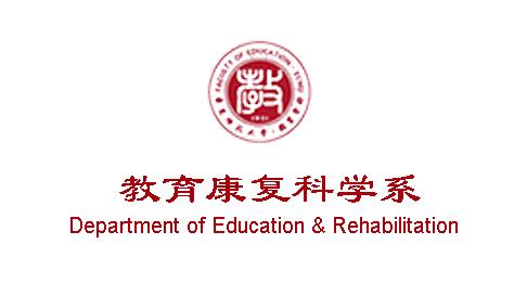 Introduction of Education & Rehabilitation
