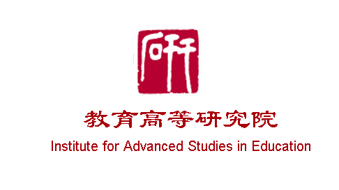 Institute For Advanced Students In Education