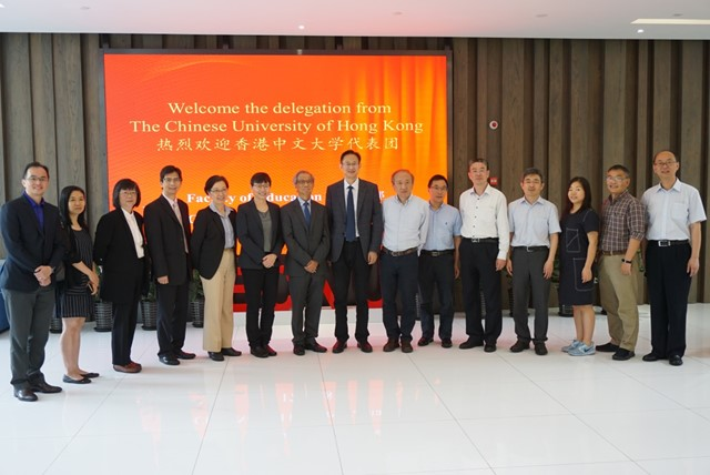 The Delegation from CUHK Visits the Faculty of Education, ECNU