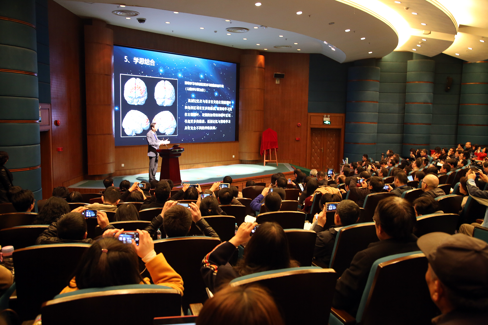 Brain science project launched
