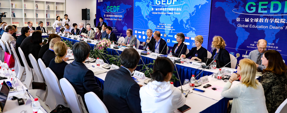 Second Global Education Forum takes place between University of Kansas and ECNU