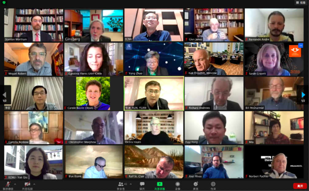 The 2020 Online Meeting of the Global Education Deans' Forum Is Held