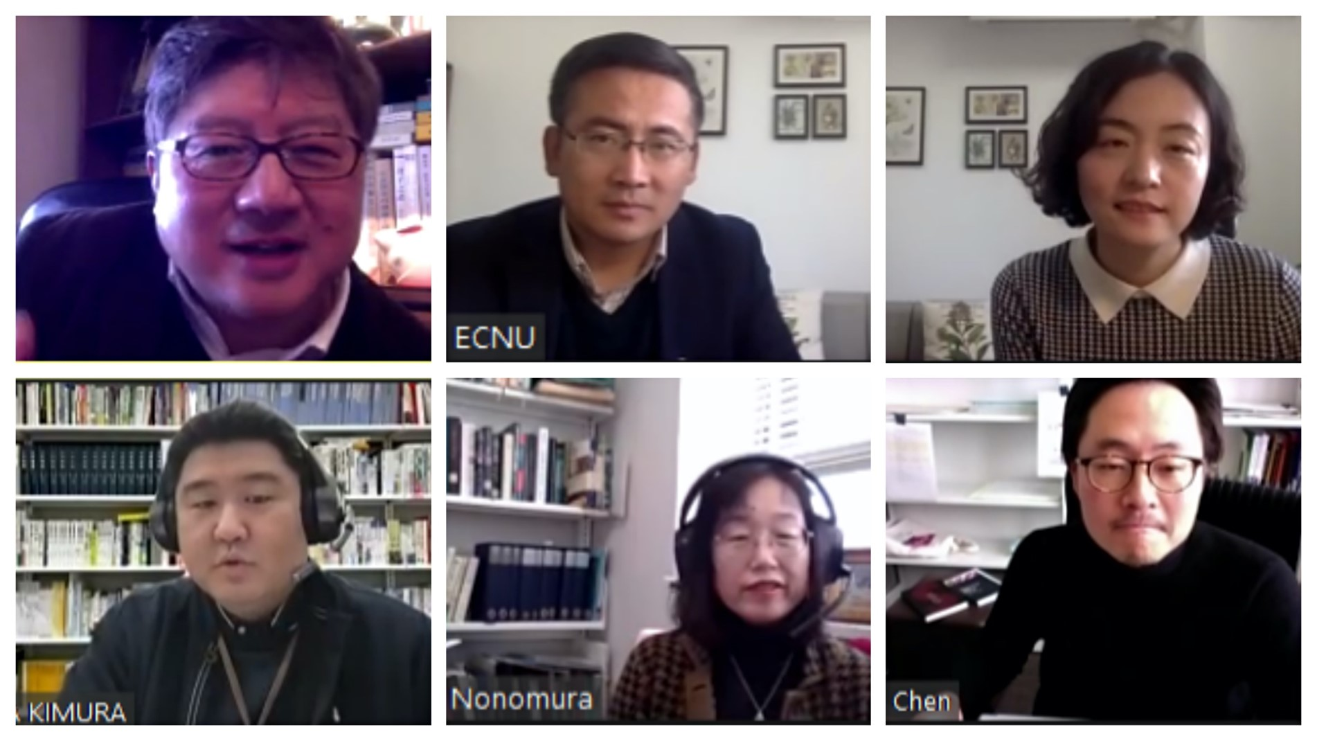 The Faculty of Education and Kyushu University Hold an Online Meeting