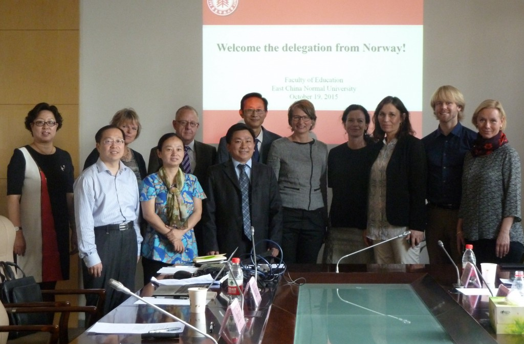 挪威代表团到访教育学部并探讨项目合作