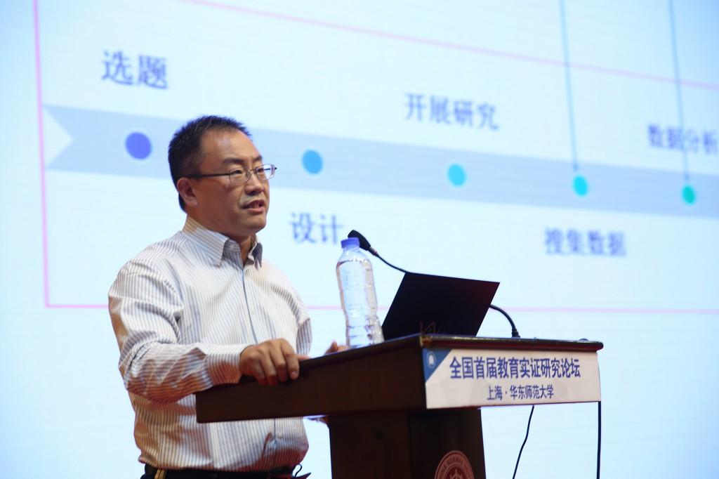 教育教学研究方法背后的实证技术 南通大学教育科学学院院长丁锦宏