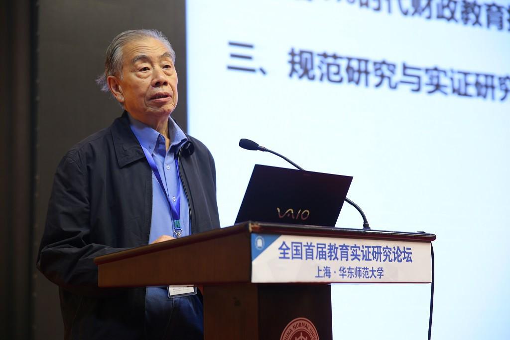 教育经济实证研究与规范研究的案例分析(发言概述) 北京师范大学经济与工商管理学院/首都教育经济研究院 王善迈