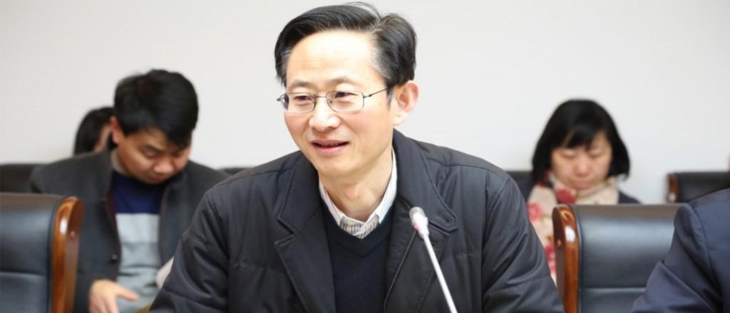 袁振国教授