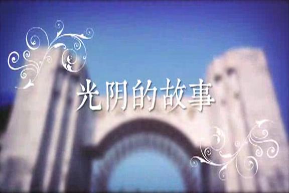 test video 3