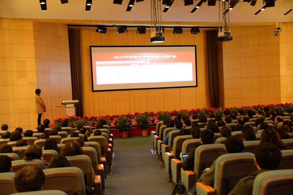 教育学部举行新学期工作大会