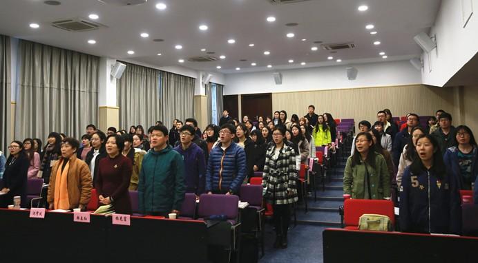 教育学部第三期学生党校开班仪式暨首场专题报告顺利举行
