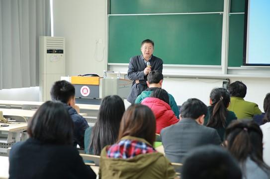 """教育学部党委邀请全国政协委员章义和教授传达""""两会""""精神"""