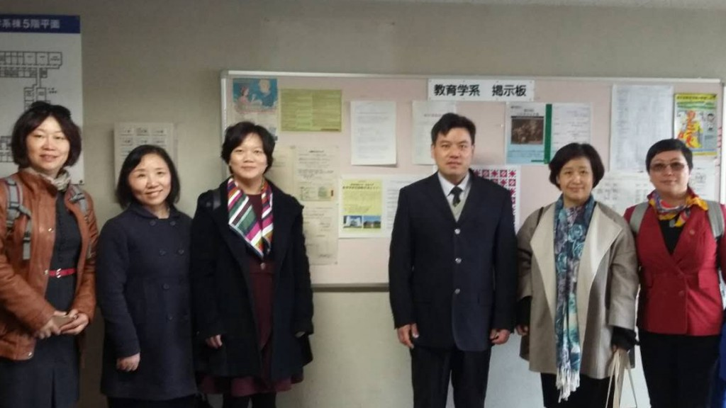 教育学部师生一行访问日本筑波大学