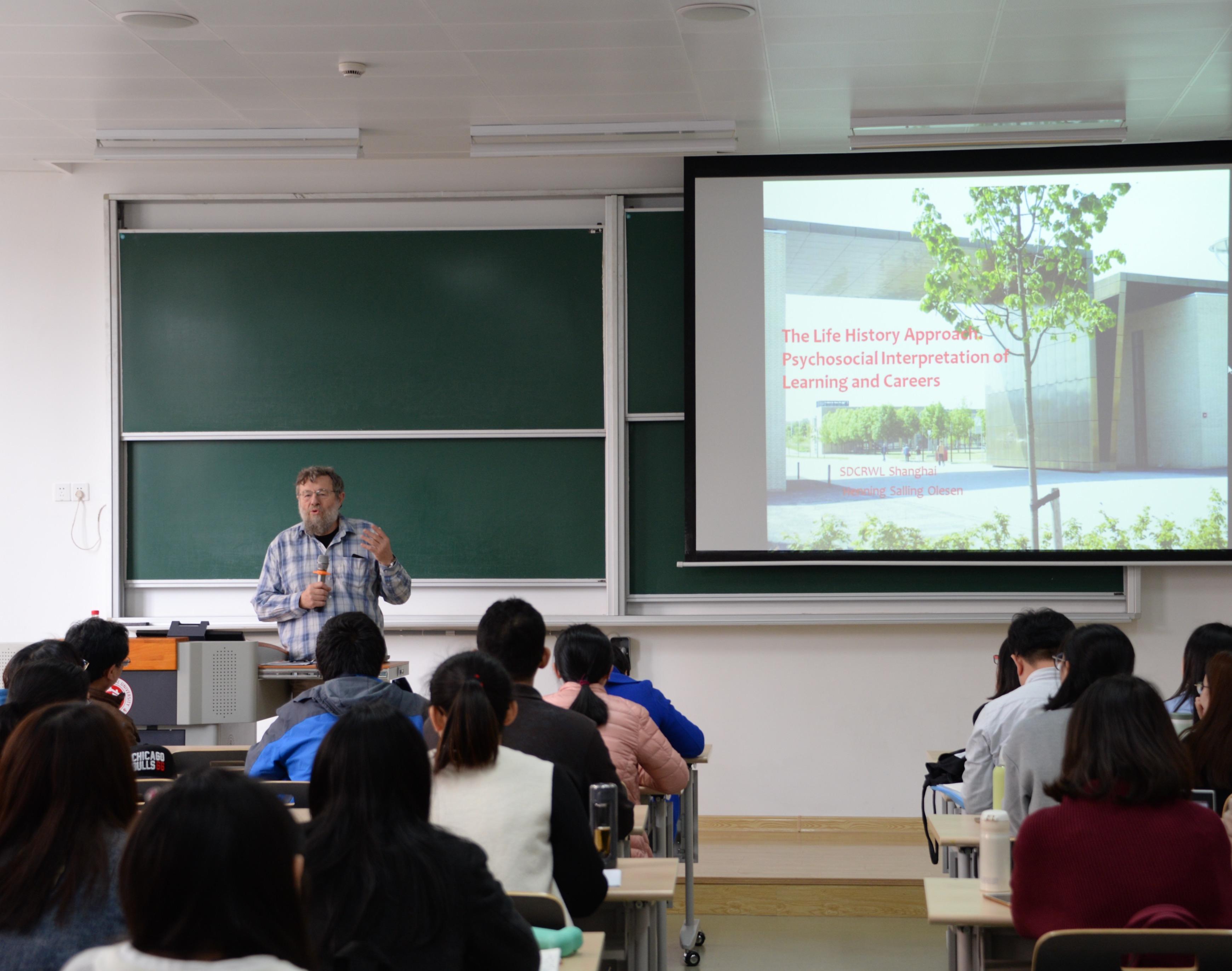 教育学部邀请丹麦罗斯基勒大学的Henning Sailing Olsen教授举办专题讲座