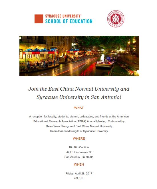 【活动预告】Join the East China Normal University and Syracuse University in San Antonio!