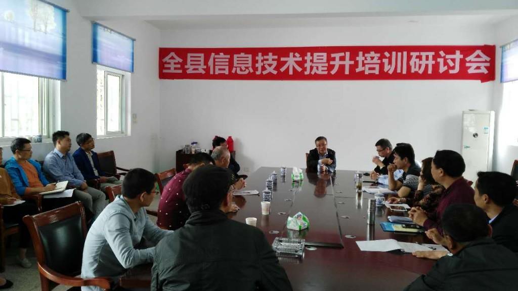 中国教育报 任友群:江西为何要加快推进教育信息化