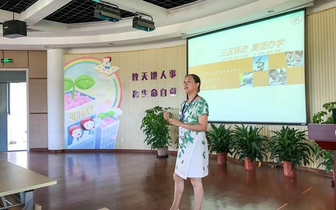 新生教育参访——记华东师范大学紫竹基础教育园区参观活动