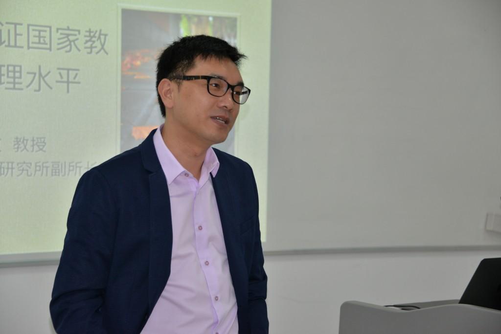 教育学部柯政教授为2017级佛年班开展学术讲座