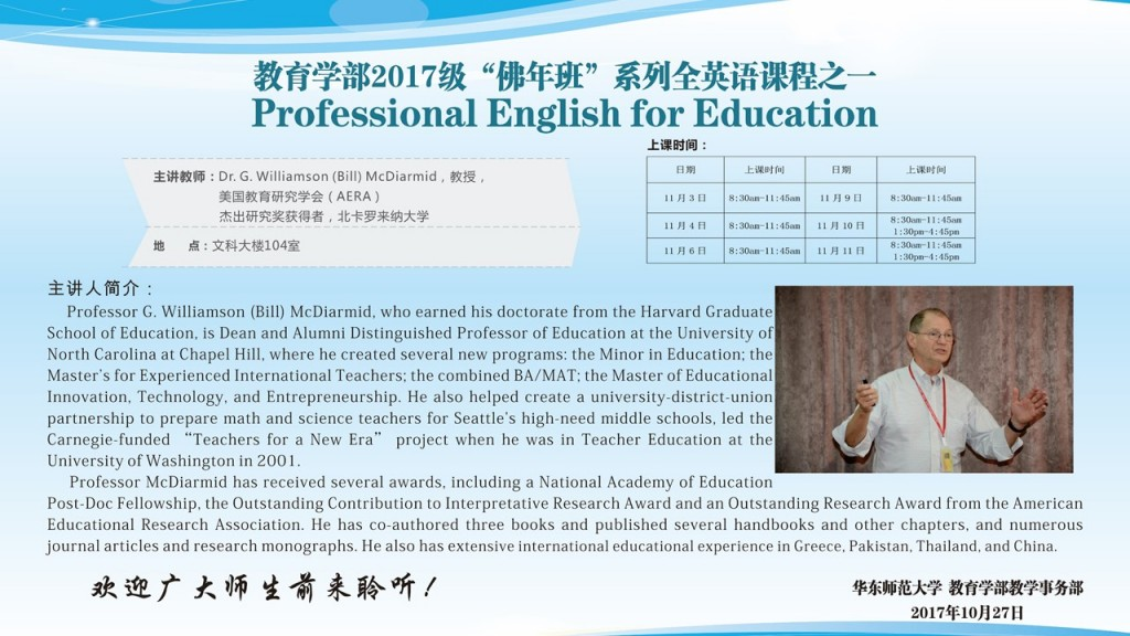 Dr.G.Williamson McDiarmid: Professional English for Education