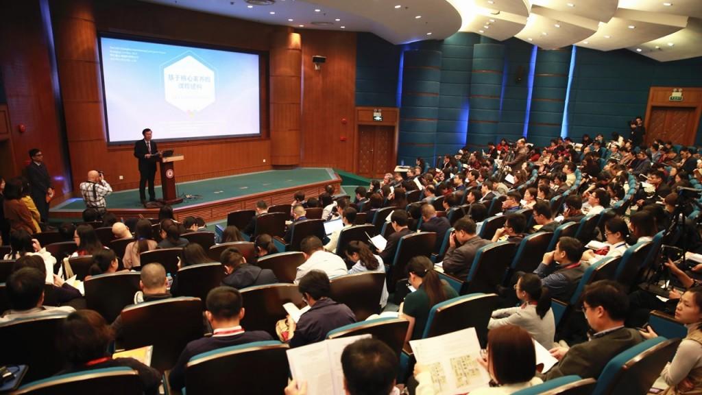 把基于核心素养的中国课改弄通做实:多国专家共聚第15届上海国际课程论坛