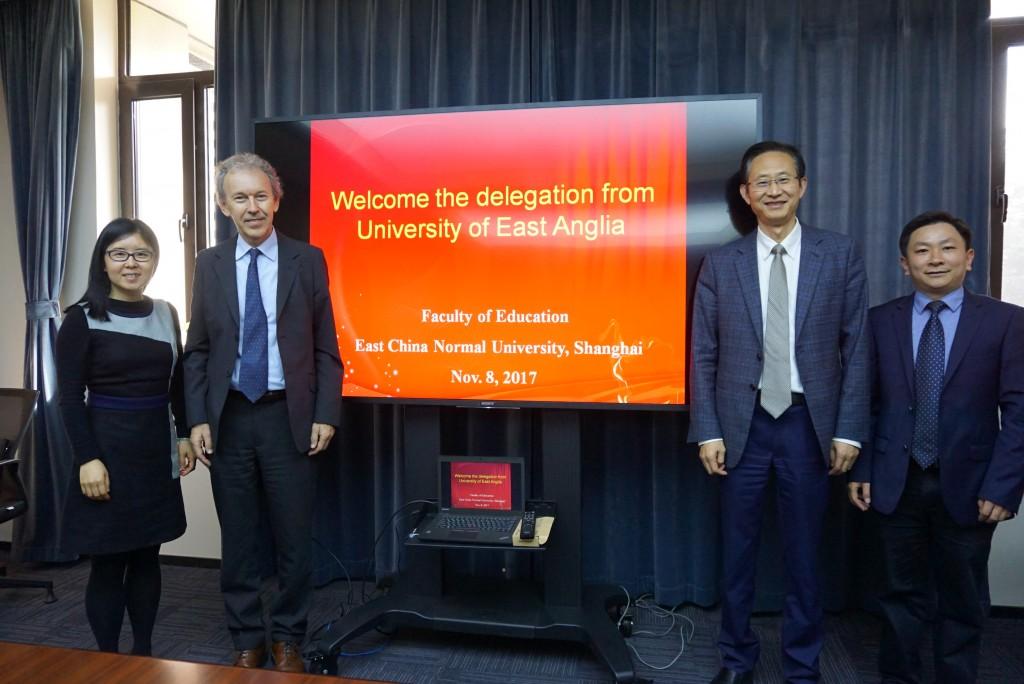 英国东英吉利大学代表团访问教育学部