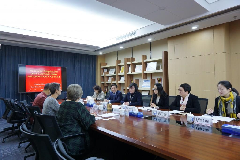 加拿大女王大学代表团访问教育学部