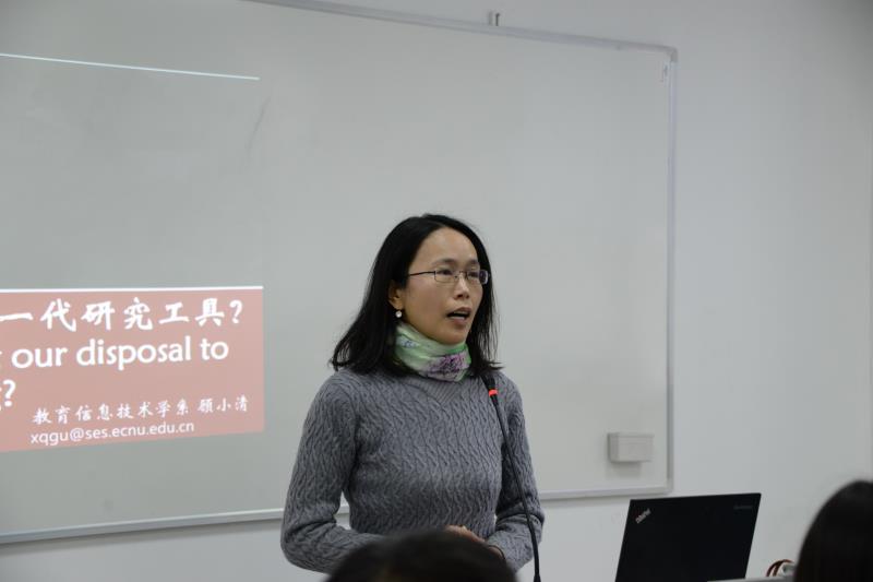 教育学部顾小清教授为佛年班开展学术讲座