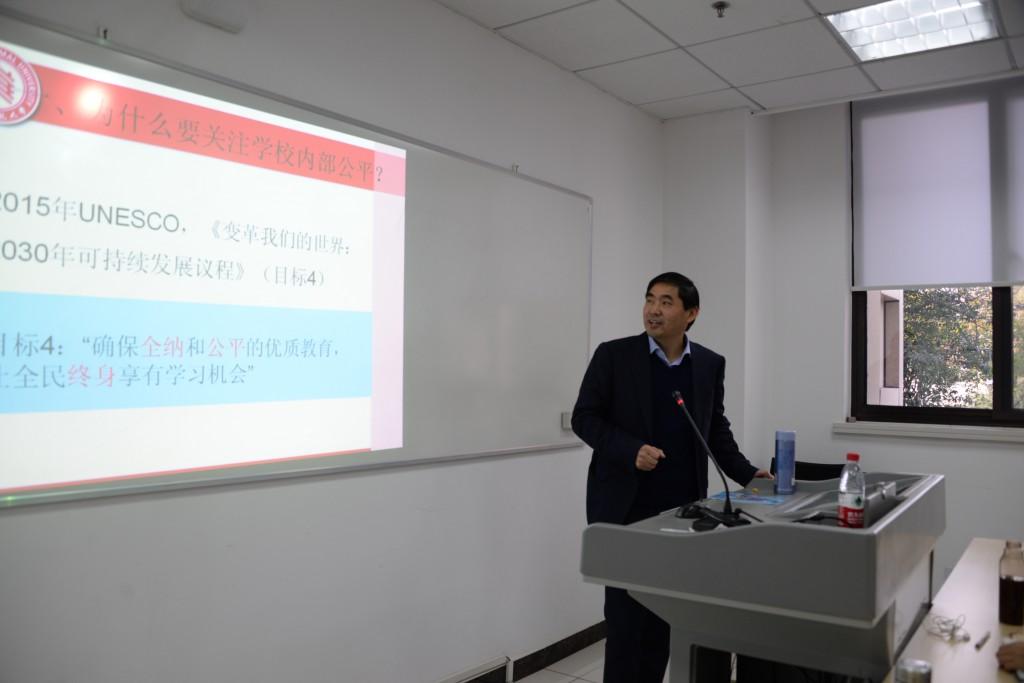 教育学部黄忠敬教授为佛年班举办学术讲座