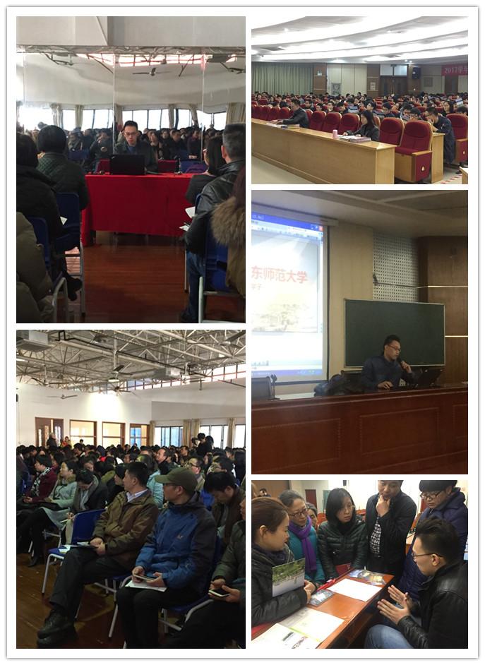 教育学部组织教师赴浙江开展本科招生宣传工作