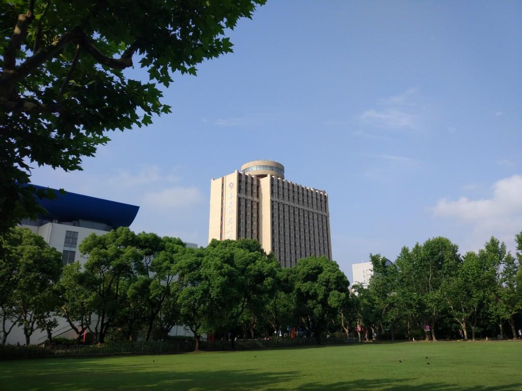 喜报丨教育学部入选4项2018年度华东师范大学教学改革与研究项目