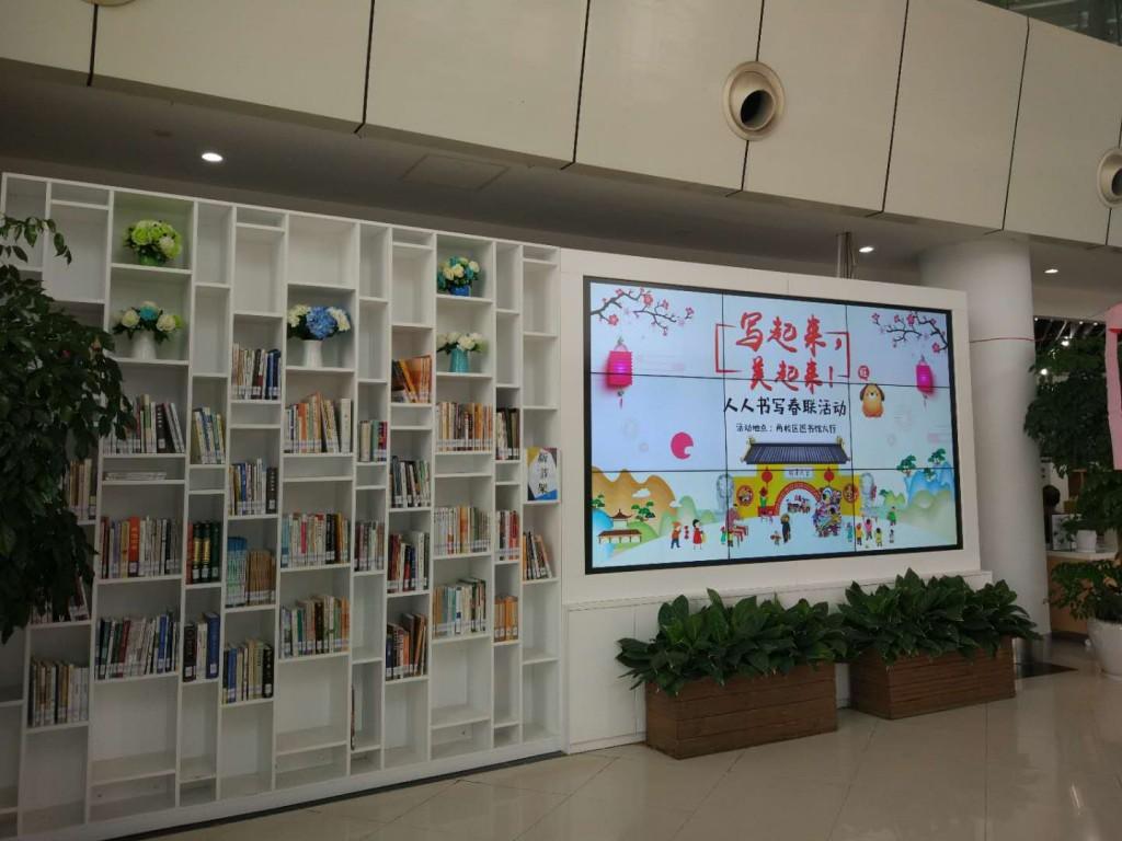 中国教育报|杨向东:实现学校育人模式根本转型