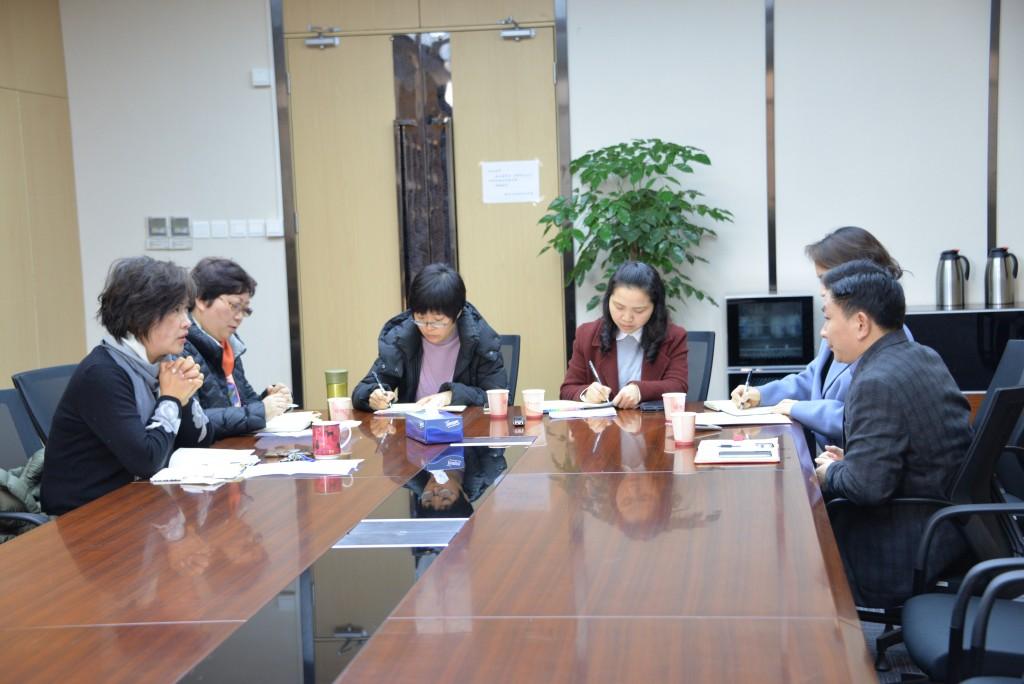 教育学部教学事务部与国际事务部共商推进国际化进程
