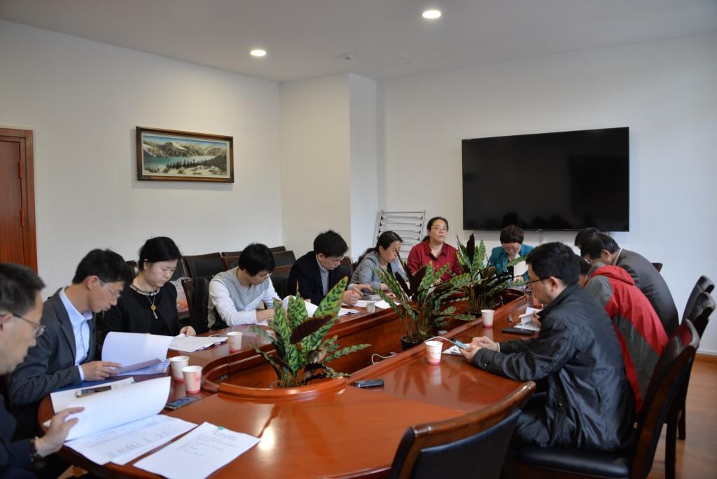 教育学部组织召开教学委员会工作会议