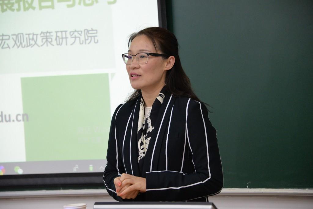 教育学部教育学科专题系列讲座 | 教育经济与管理学科发展报告与思考