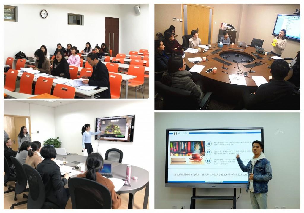 教育学部组织开展2017年度本科生创新创业训练培育项目中期检查工作