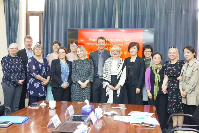 西挪威应用科技大学代表团访问教育学部