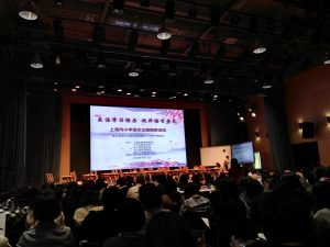 走进实验基地,在实践中成长——教育学部2018级佛年班参加上海市小学语文主题教研活动