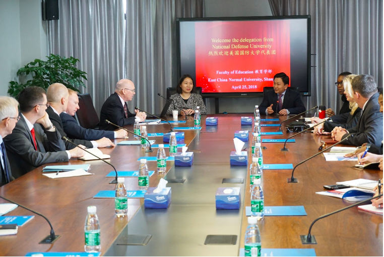 美国国防大学代表团来访教育学部