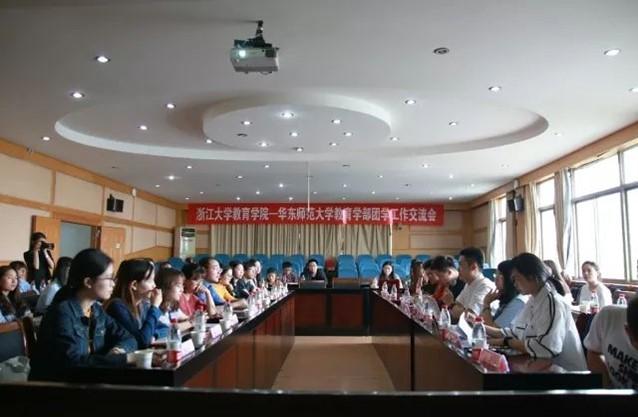 精彩团校 | ECNU · ZJU 校际交流活动顺利开展